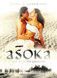 Asoka Stream