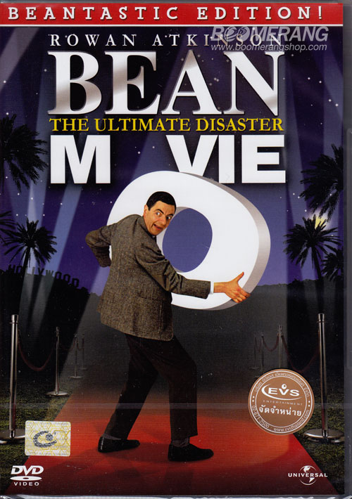 watch mr bean the ultimate disaster movie online free