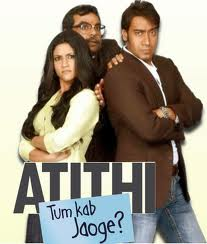 atithi tum kab jaoge full movie online free part 1