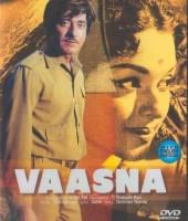 Vaasna (1968)