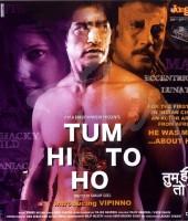 Tum Hi To Ho (2011)
