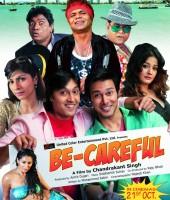 Be Careful (2011)