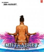 Chitkabrey (2011)