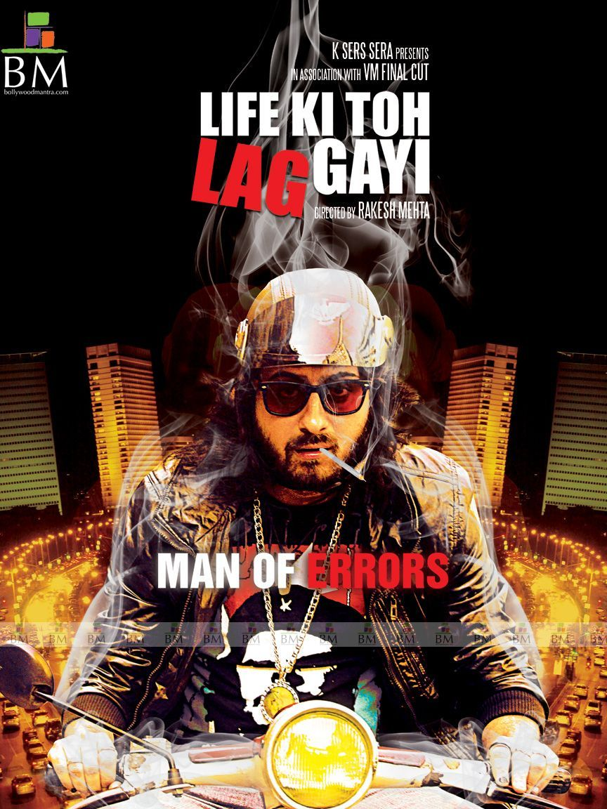 Life Ki Toh Lag Gayi (2012) - watch full hd streaming movie online ...