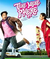 Tere Mere Phere (2011)
