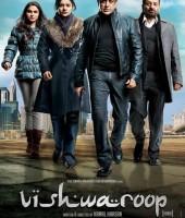 Vishwaroop - (2013)