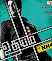 NH4 (2013)