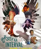 Shuruaat Ka Interval (2014)