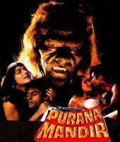 Purana Mandir (1984)
