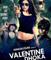 Valentine Dhoka (2015)