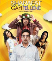 Sharafat Gayi Tel Lene (2015)