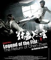 Legend Of The Fist The Return Of Chen Zhen (2010)