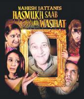 Hasmukh Saab Ki Wasihat (2017)