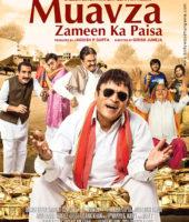 Muavza Zameen Ka Paisa (2017)