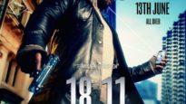 1811 A Code Of Secrecy (2014)