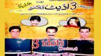 3 Idiots Doctors