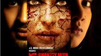 5 Ghantey Mien 5 Crore (2012)