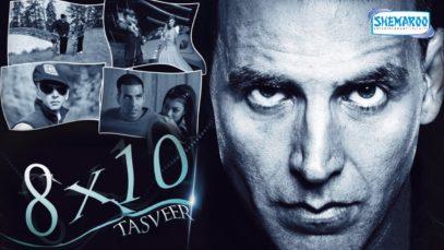 8X10 Tasveer