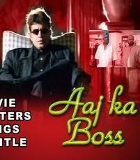 Aaj Ka Boss