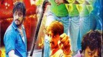 Aandhi Aur Toofan (2014)