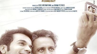 Aligarh (2016)