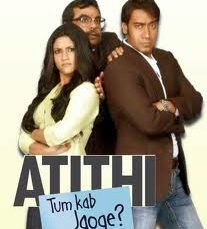 Atithi Tum Kab Jaoge