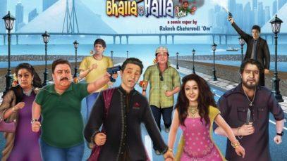 BHK Bhalla Halla Kom (2016)