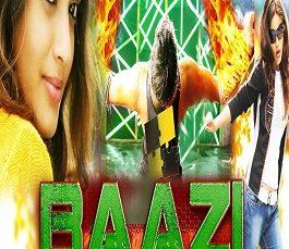 Baazi Pyaar Ki (2015)