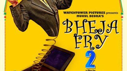 Bheja Fry 2 (2011)