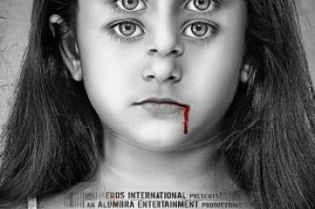 Bhoot Returns (2012)