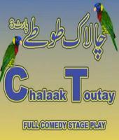 CHALAAK TOUTAY 3