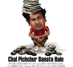Chal Pichchur Banate Hai (2013)