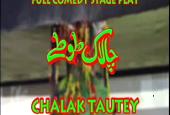 Chalak Totay