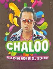 Chaloo Movie (2011)