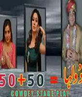 DULHA 50+50