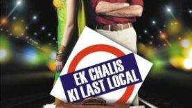 Ek Chalis Ki Last Local (2007)
