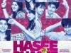 HASEE TO PHASEE (2014)