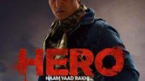 Hero Naam Yaad Rakhi (2015)