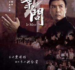 Ip Man 2 Legend of the Grandmaster (2010)
