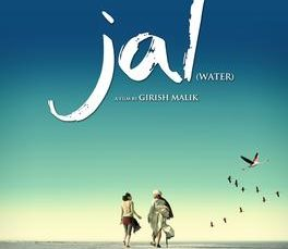 Jal Water (2014)