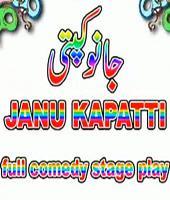 Janu Kapatti (2011)