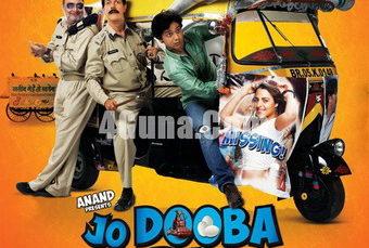 Jo Dooba So Paar (2011)