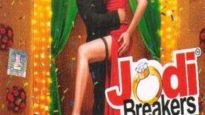 Jodi Breakers(2012)