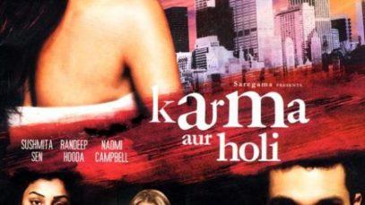 Karma Aur Hol
