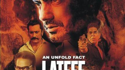 Lateef (2015)