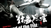 Legend Of The Fist The Return Of Chen Zhen (2010)