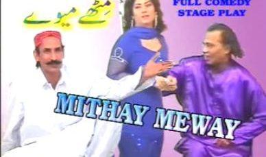 MITHAY MEWAY