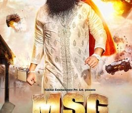MSG The Messenger (2015)