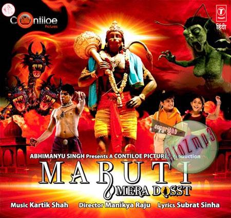 Maruti Mera Dost - watch full hd streaming movie online free