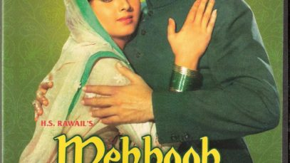 Mehbub Ki Mehndi
